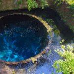 青い底なし沼