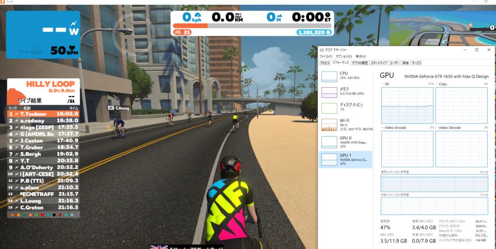 実際のレース画面